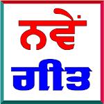 Punjabi Songs Video - Latest Punjabi Music Videos Icon