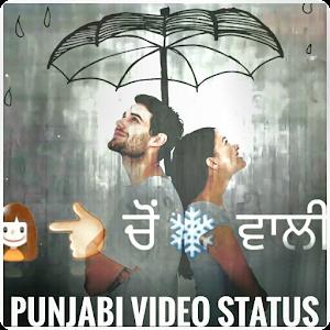 App Punjabi Video Songs Status (Lyrical Videos) 2017 APK for Windows Phone