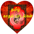 Free Love Hit Songs Tamil APK for Windows 8