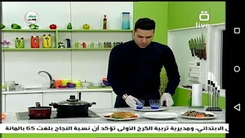 Screenshot of Alsumaria TV