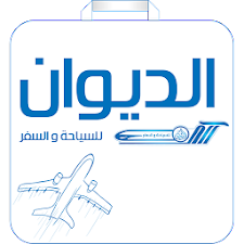 Al Deewan Travels