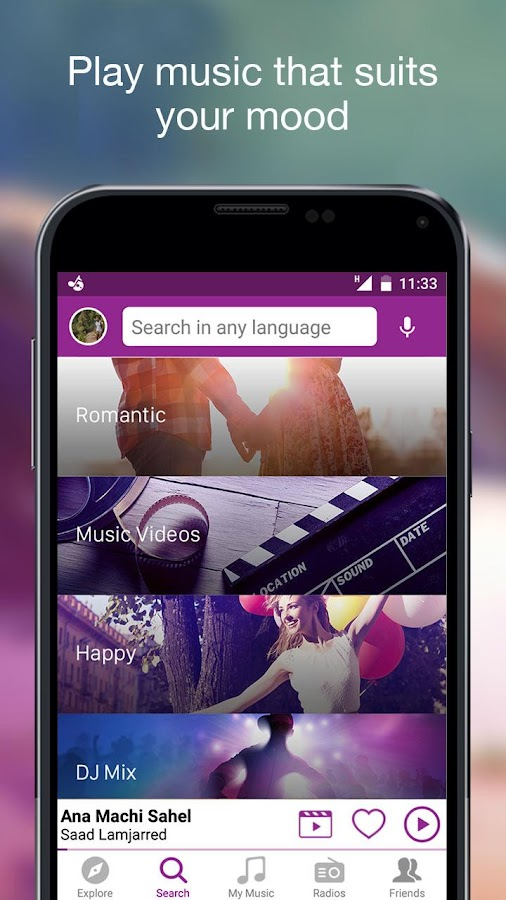 Anghami - Free Unlimited Music Screenshot 0
