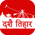 Dashain Tihar APK for Kindle Fire