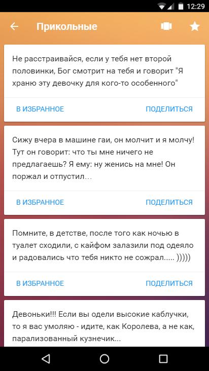 Крутые статусы для парней вкс россии