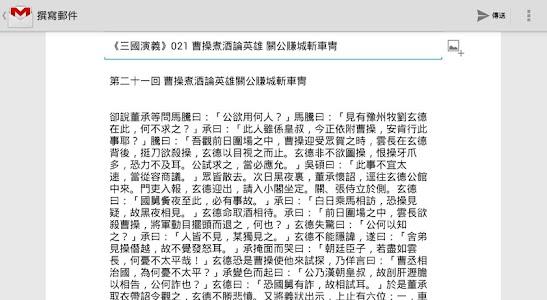 【三國通】 이미지[6]