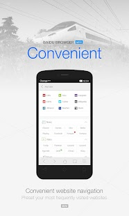 DU Browser Mini (klein & schnell) android apps download