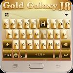 Gold Galaxy J8 Sparkle Princess Keyboard Theme Icon