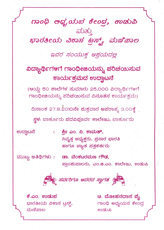 malay wedding invitation