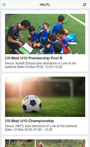 HKJFL Tournament & League App Screenshot