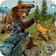 Jungle Wild Animal Hunting:FPS Shooting Games