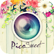 PicoSweet - 1タップでかわいいデコ かわいい写真加工 ピコスイート