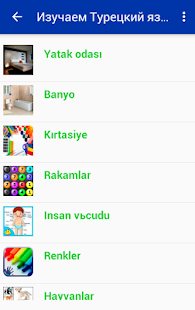 Learning Turkish by pictures - screenshot
