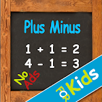 Math for Kids 1 Icon