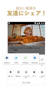 App TopBuzz無料動画: 暇つぶし・GIF・おもしろ動画・映画・恋愛・芸能・ゴシップ・アニメ APK for Kindle