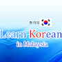 Basic Beginner Korean Lessons now available at only RM160 for 10 lessons. Location in Sunway