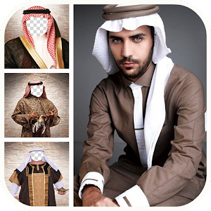 Arab Man Fashion Selfie
