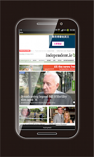 Irish News 2015 - screenshot