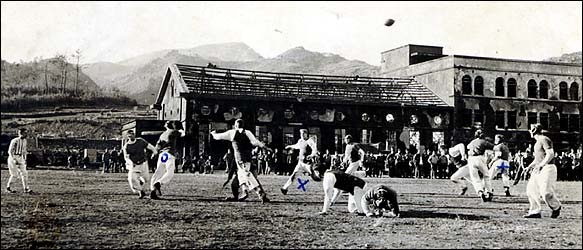 Photo of the Atom Bowl on a field in Nagasaki, January 1, 1946.