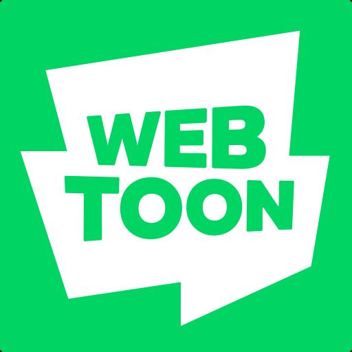 네이버 웹툰 - Naver Webtoon (app)