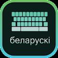 Belarusian Keyboard