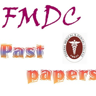 FMDC past papers - screenshot