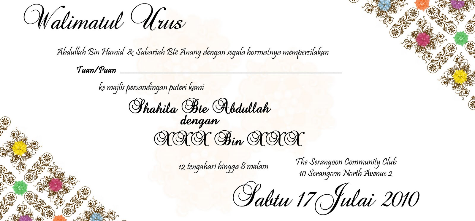 wedding invitation draft, Pew