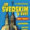 Android aplikacija Sa švedskim u svet