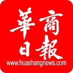 Commercial News APK Image