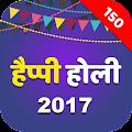 Happy Holi 2017 Wishes