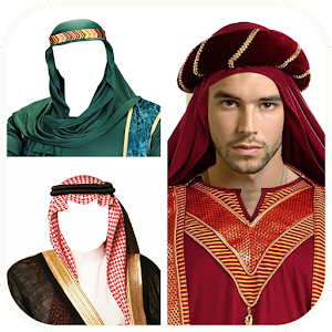 Arab Man Fashion Camera