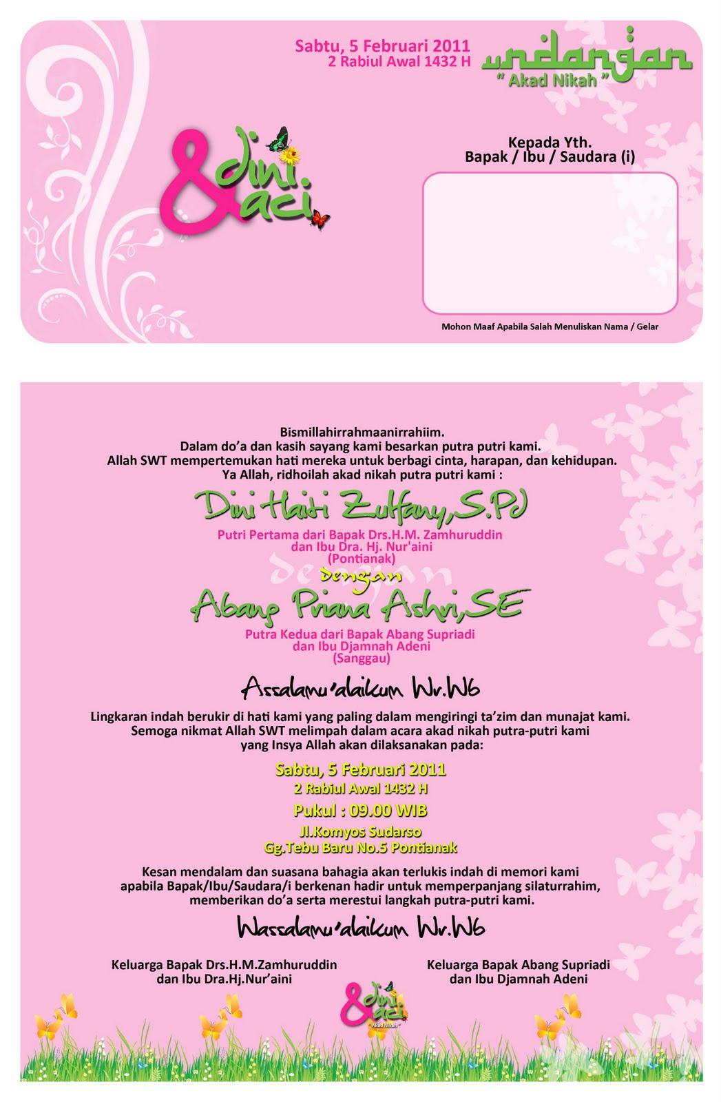 Vineeta's blog: nikah wedding invitation