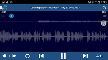 Screenshot of Auto Repeat Player - listening