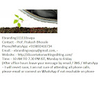 eBranding India is the Best Seed funding consultation services in Ahmedabad