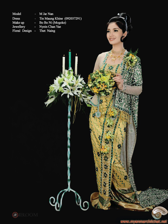 Amie\'s blog: myanmar wedding dress