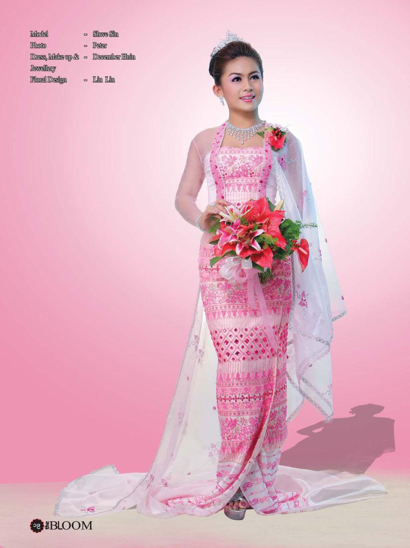 Amies Blog Myanmar Wedding Dress