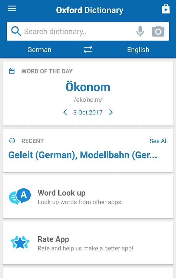 Oxford German Dictionary Screenshot 6