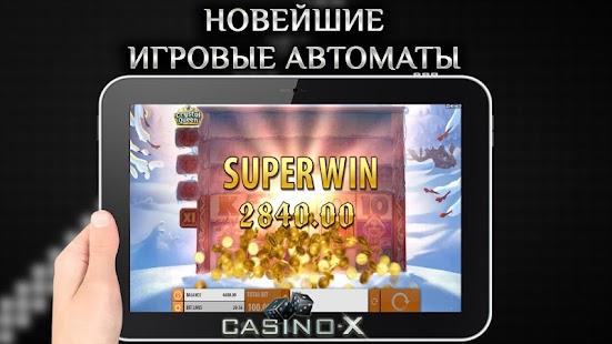 Game Casino-X. Игровые автоматы. apk for kindle fire