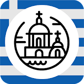 ✈ Greece Travel Guide Offline