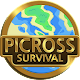 Picross Survival