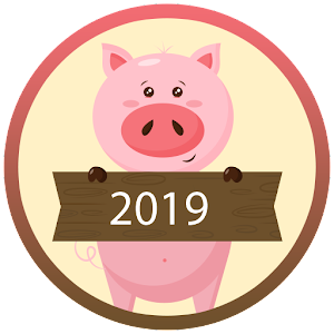 Year of the Pig Free Live Wallpaper For PC (Windows & MAC)