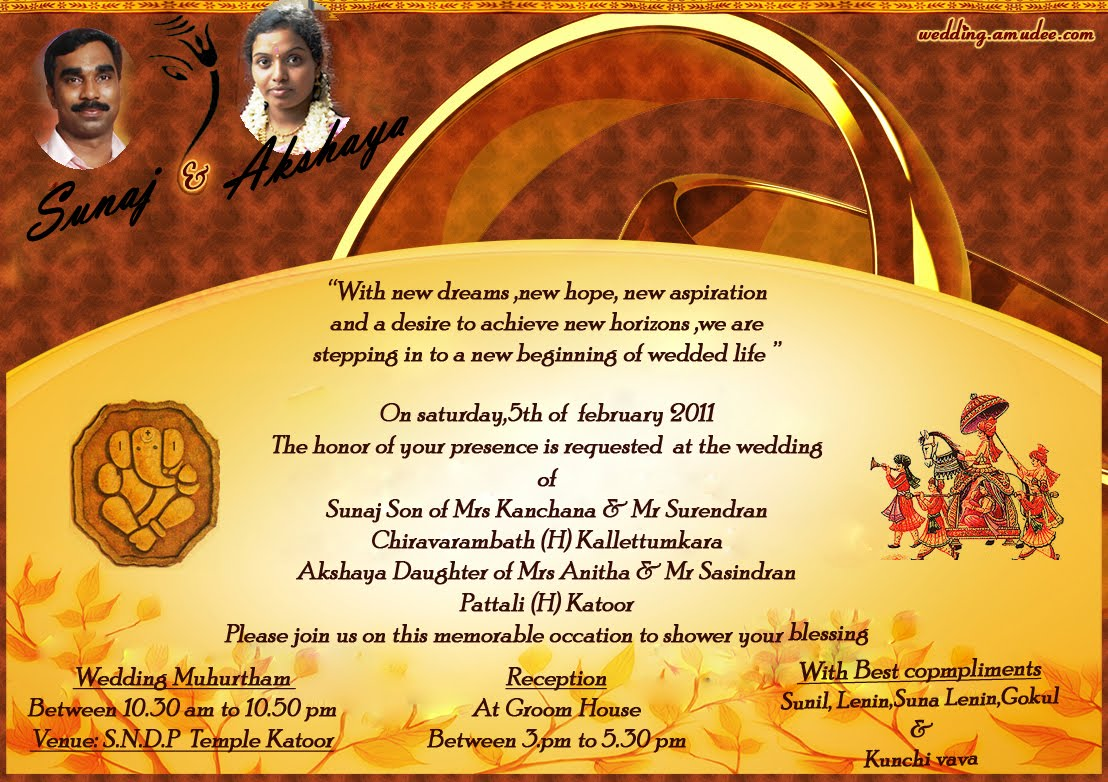 Indian Wedding Invitation Wording B 1be9eaa56144d3a2 Invite Template Email Pano Zona