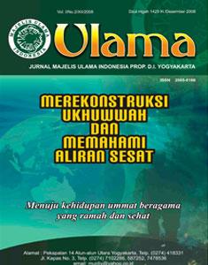 Jurnal Ulama MUI DIY
