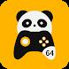 Panda Keymapper 64bit -  Gamepad,mouse,keyboard image