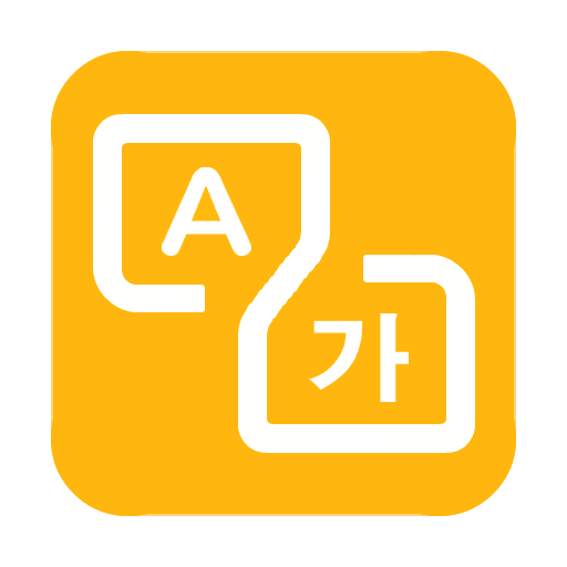 Screen Translator APK Cracked Download