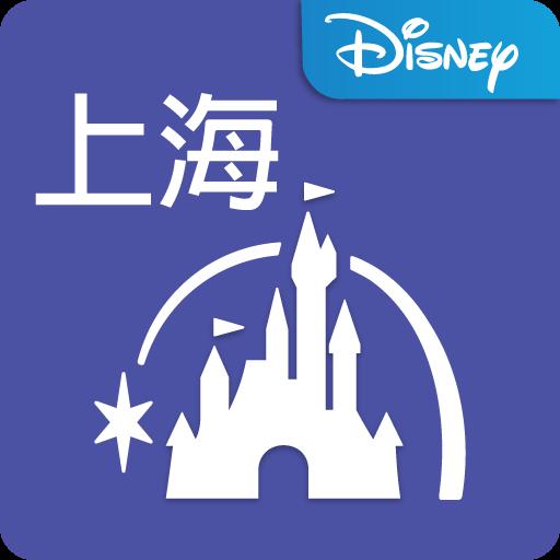 Shanghai Disney Resort (app)