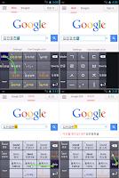 Screenshot of 『김민겸한글』v3.7.6 漢字,이모지☺,스와이프