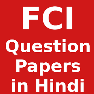 Download FCI Questions Papers For PC Windows and Mac