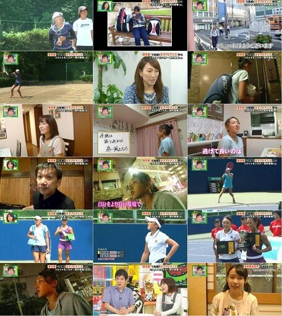 (TV-Variety)(720p) 高橋みなみ – ミライ☆モンスター 140914