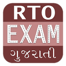 RTO Test India (Gujarati)