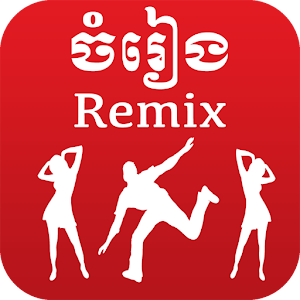 Khmer Music Remix For PC (Windows & MAC)